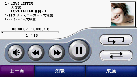 Garmin 765 顯示日文與專輯封面