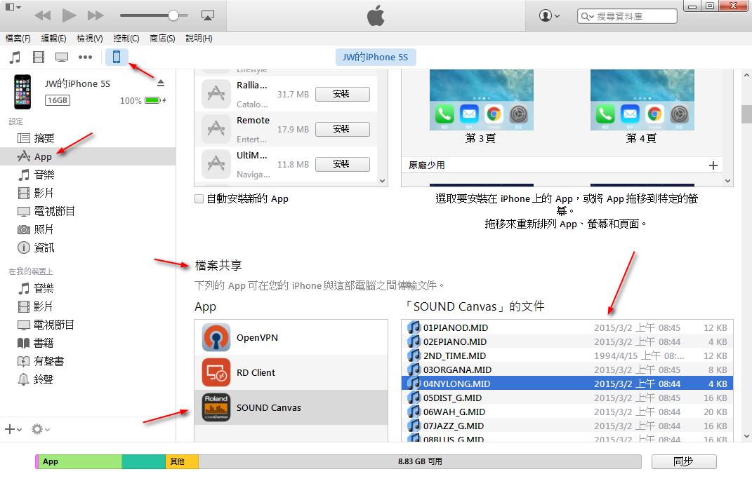 iTunes_Transfer_MIDIFiles